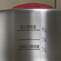 新圧力鍋購入