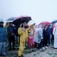 思い出に残る山(10) 上州武尊山(山田昇記念登山)・黑滝山・赤城黑檜山