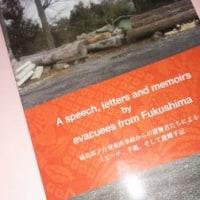 「福島原発事故から5年 その真実と風化」