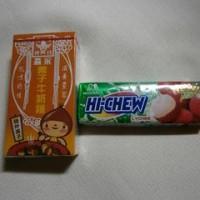 台湾に行ってきた。お土産。