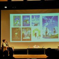 「映画とわたし」 フリーキャスター・進藤晶子氏講演会のご報告~「浜町映画塾」