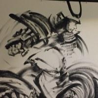 『Over the SEKIGAHARA』