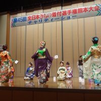 きもの着付選手権熊本大会