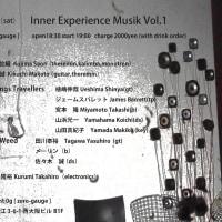 2016.9.10(sat)Inner Experience Musik Vol.1