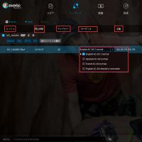 HTC Butterfly用動画に変換するやり方: