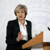 英国明首相 EU離脱を表明 !!