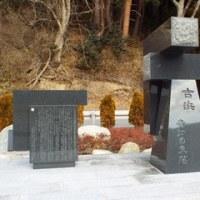 吉浜の啄木歌碑