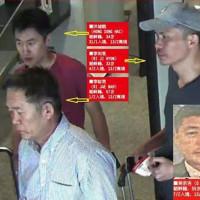 正男氏毒殺…中国「政変」引き金 カード失った習氏激怒