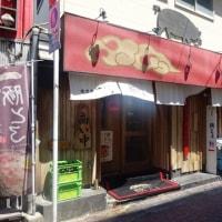 豚とろ 天文館本店 (鹿児島県鹿児島市)