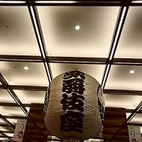 歌舞伎座…桃太郎