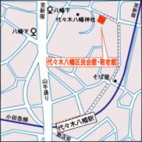 東京 2014年4月5日(土) 陽春の「お話と瞑想の会」