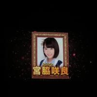 [�ܺ�]AKB48 43rd����ַ��ϥ��ǥ�����3/9ȯ�䡣�����㥱�̤���