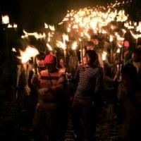 大山火祭り