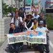 7月19日、浅田訴訟第20回口頭弁論が開かれました。