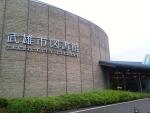 武雄市・TSUTAYA図書館