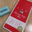 牛乳石鹸赤箱とウタマロ石鹸