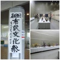 焼津市民文化祭・・・進行中です