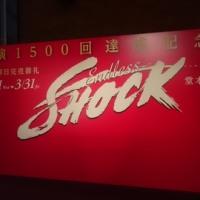 思い出しながら・・(SHOCK初日〜ダブルカーテンコール〜)