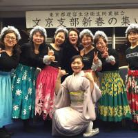 平成29年文京支部新春の集い