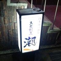 富山までロンツー♪