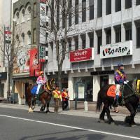 ばんえい開幕パレード