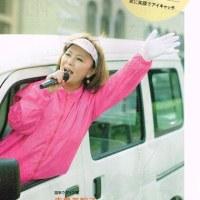 プレジデントウーマン 5月6日発売! 小池氏、蓮舫氏とともに幸慶美智子掲載中!