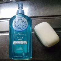 あたしの洗顔アイテム~この2つできれいさっぱり~