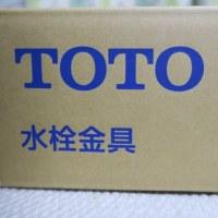 TOTO お風呂の水詮金具の交換