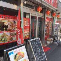 【食録】醤油ラーメンセット