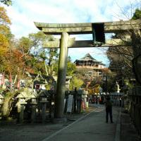 日本の地名 信貴山