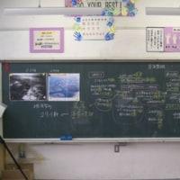 19年1月22日(火) 東海市での授業(第2時、3時)