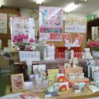 春の化粧品キャンペーン☆MOA京橋店