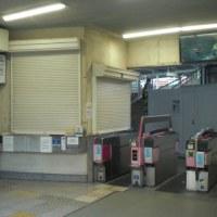 南海電鉄 鳥取ノ荘駅!