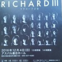 ゼーロンの会演劇公演