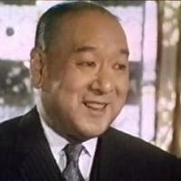 大映宣伝部・番外編の番外 (154) 三島雅夫さん