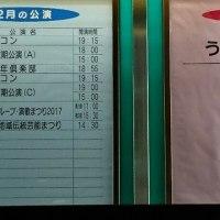 第52回クイーンC(G3)「阪神JF組は、ハイレベル!レーヌミノル」