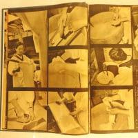 ミュージアム巡り 写真週報 ステープル・ファイバー
