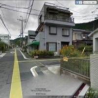京都市山科区 疎水公園周辺 店舗付住宅売り情報
