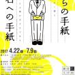 鎌倉界隈(鎌倉文学館)