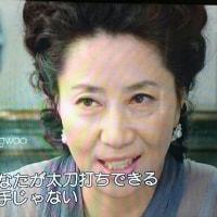 2話見たよ~🌼💕 クォン・サンウ コ・ヒョンジョン主演『レディプレジデント~大物』