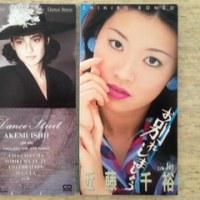 「JOY」 石井明美 1987年、近藤千裕 1998年