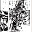 有田vs橋下、民進vs日本維新の会による骨肉相食む争いが勃発する