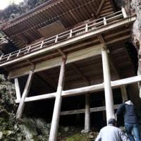 鳥取若桜町 岩屋堂 2