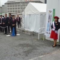 「公益社団法人日本青年会議所第65回全国大会広島大会」に参加しました