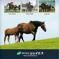 【ジェイエス・秋季繁殖馬セール2016(Broodmare Sale)】の「上場馬名簿」が発行!