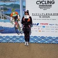 遅ればせながら、国際サイクリングのその後です・・・