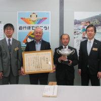 宮城県漁協唐桑支所青年部が第55回農林水産祭において天皇杯を受賞しました