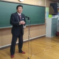 豊玉小学校の新年会