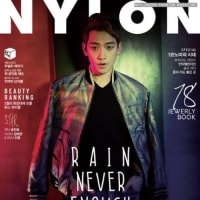 RAIN   韓国ファッション雑誌「ナイロン」、グラビア予告