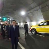 横浜環状北線の開通式が